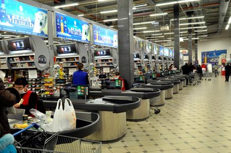 ГМ Империал  Гипермаркет позиционирует себя маркетом Для всей семьи Придя за покупками можно попутно сдать вещи в химчистку или прачечную отремонтировать одежду
